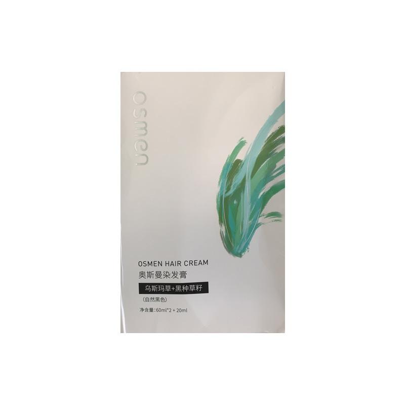 奥斯曼植物染发膏套装*3盒