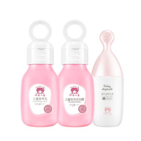 红色小象幼儿柔嫩洗沐特惠装2件套+温和滋养乳液135ml
