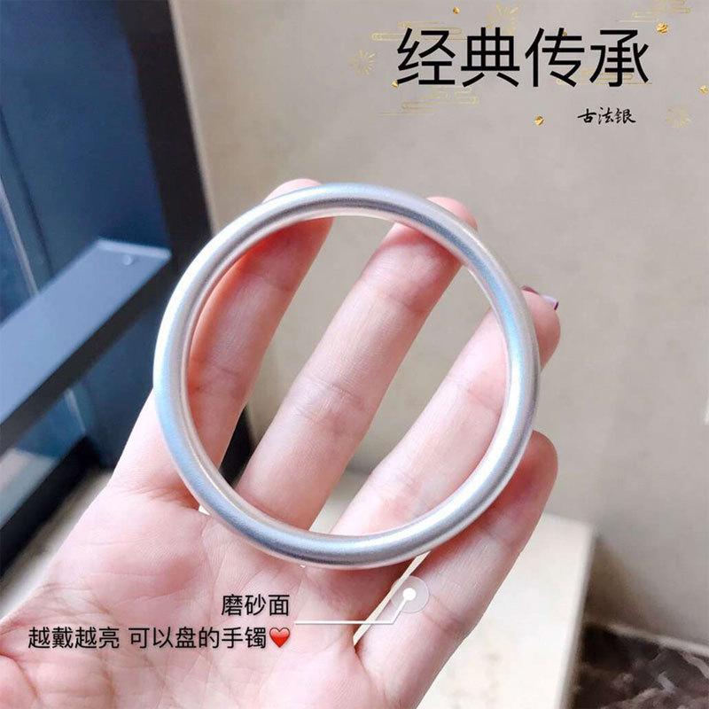 老冯记新款足银古法实心手镯(约30G)