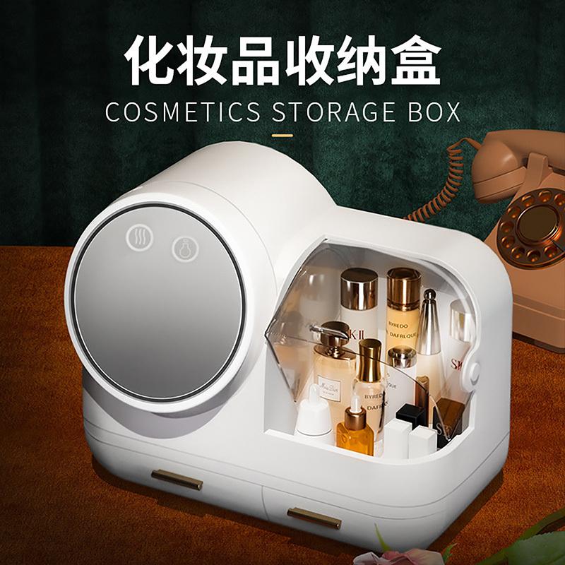 海兴化妆品收纳盒网红桌面大容量整理梳妆台防尘面膜口红护肤品置物架·女神款化妆盒