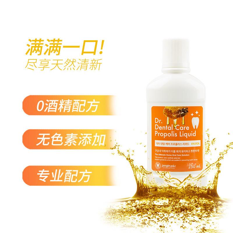 牙博士 Dr. Dental 韩国进口蜂口漱口水·3瓶装