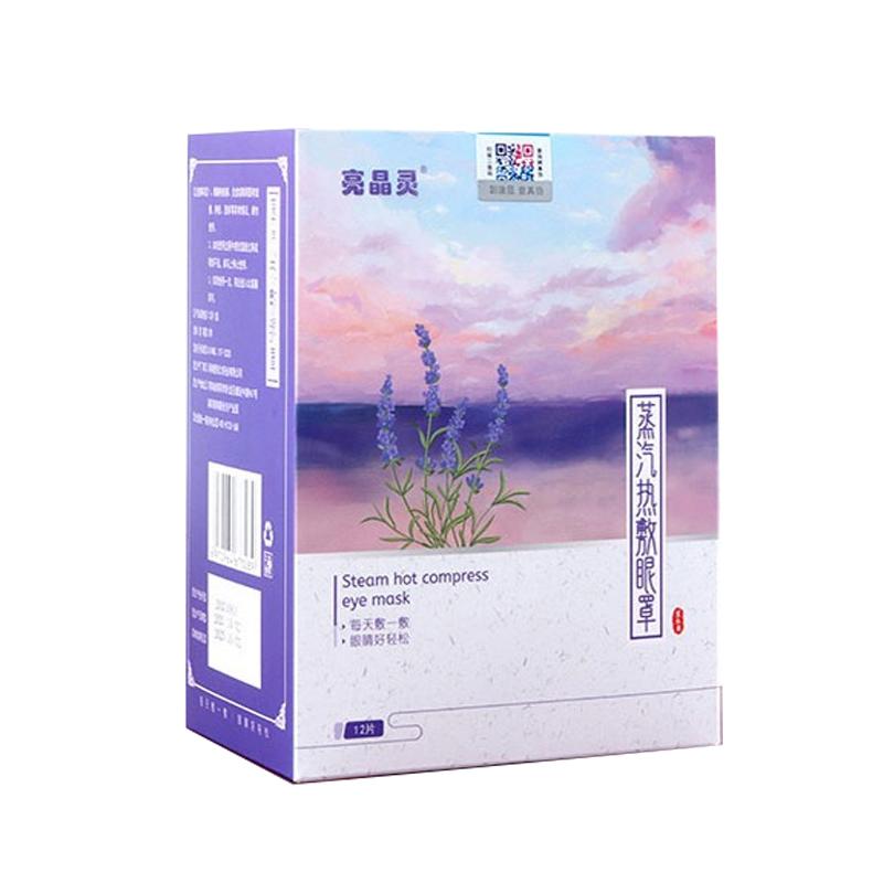 亮晶灵蒸汽眼罩12片*5盒(2盒薰衣草+2盒洋甘菊+1盒艾草)
