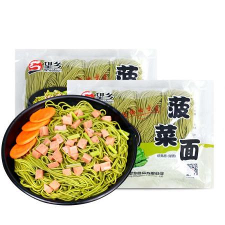三色谷蔬鲜湿面组合400g/袋,菠菜面400g*6袋,爽滑劲道