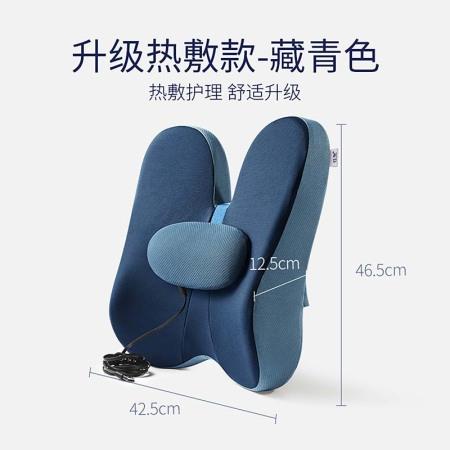 佳奥 蝶形靠垫办公室护腰靠垫护脊椎·藏青色加热款