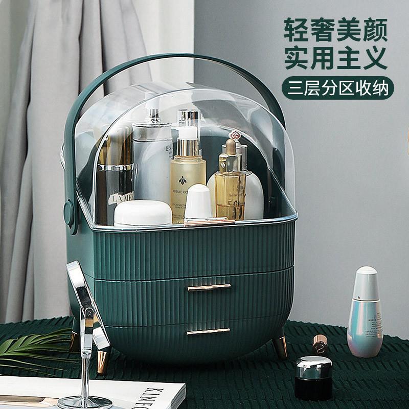 海兴 网红化妆品收纳盒神器整理盒防尘口红护肤品化妆盒·轻奢款