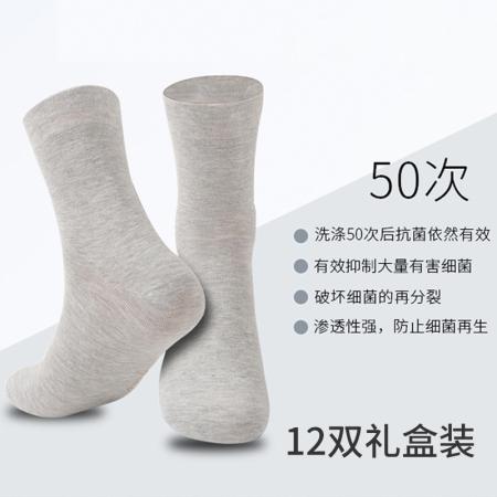 AAA抗菌芳香袜12双(男女可选)·男款12双