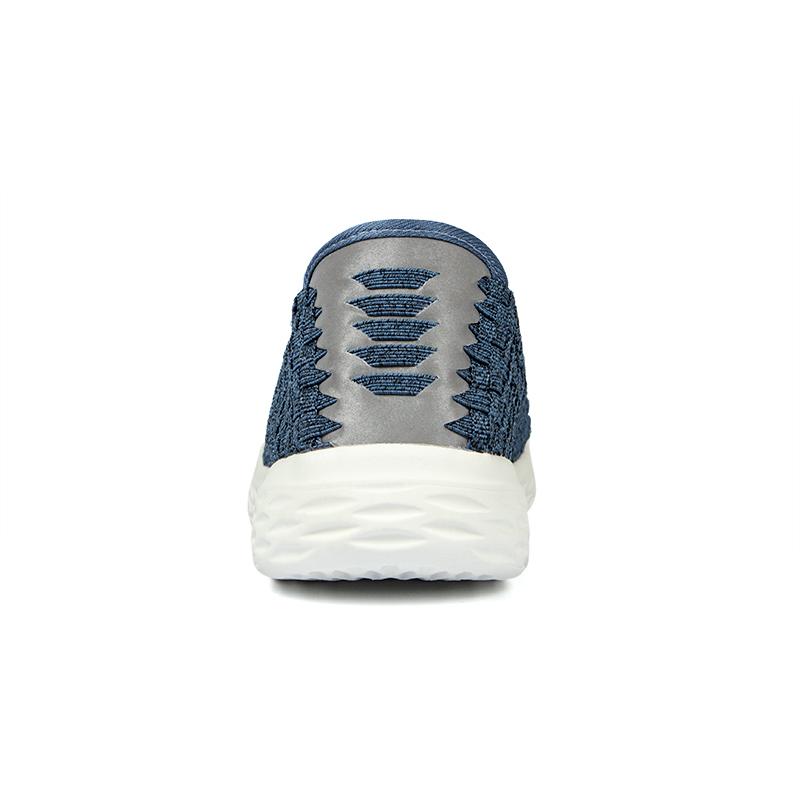 AIRBREATHE网眼透气套脚编织男鞋·蓝色