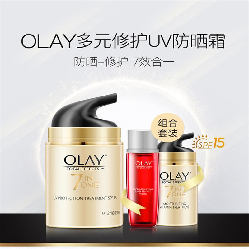 【香港直邮】美国OLAY/玉兰油B3多效修护入门套装
