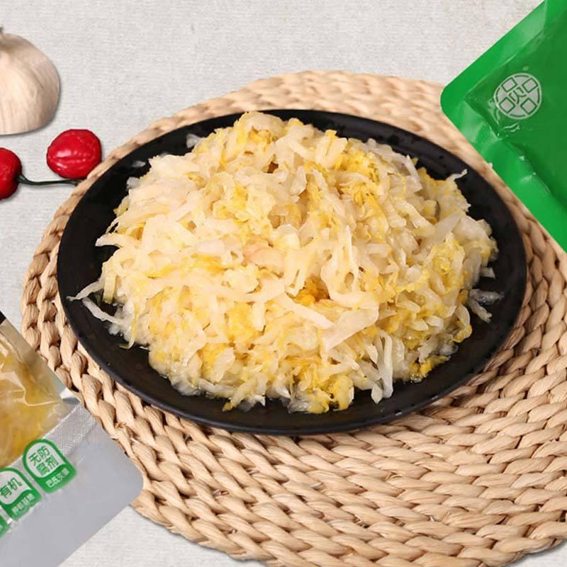 正宗东北酸菜好芯有机酸菜500g*5袋有机白菜 乳酸菌发酵降解亚硝酸盐技术
