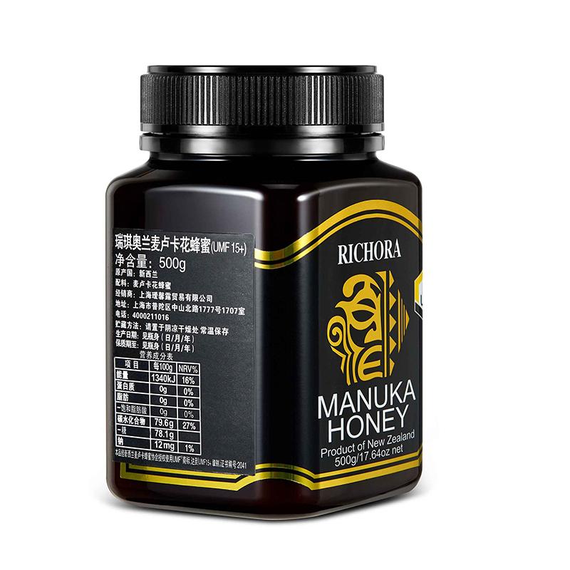 瑞琪奥兰麦卢卡UMF15+蜂蜜500g*2瓶赠森林甘露蜜250g*2瓶