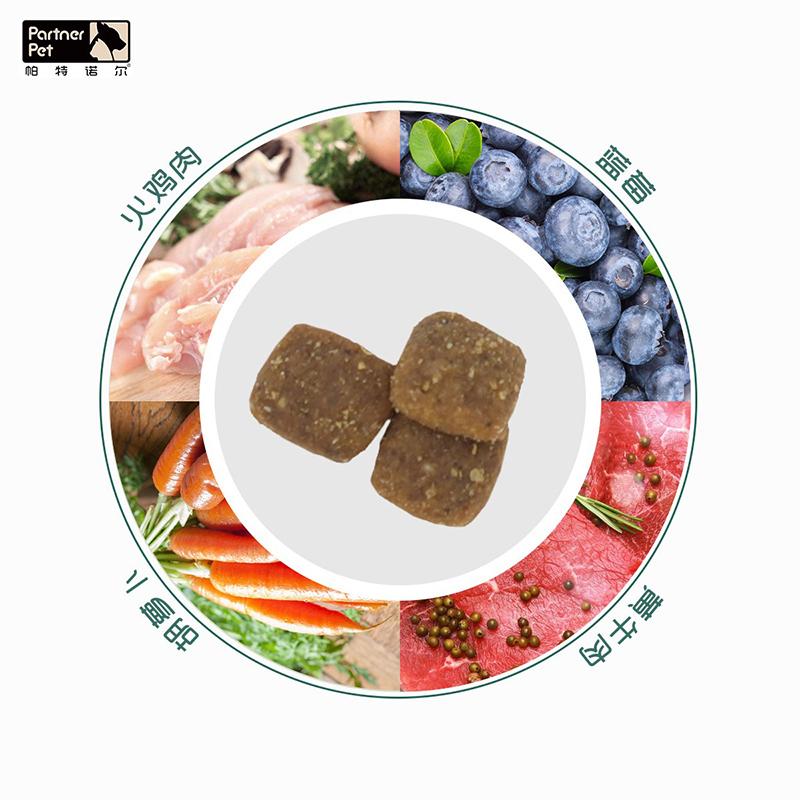 帕特诺尔蓝莓火鸡肉幼犬粮·通用
