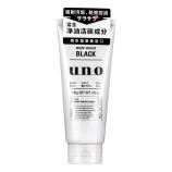 香港直邮SHISEIDO资生堂UNO男士洗面奶黑炭控油型130ml*1瓶