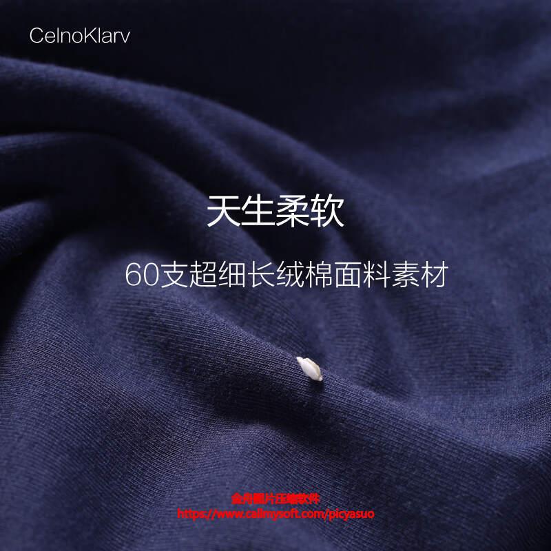 CANLEKALEI男士贴身裤五条(颜色随机发送)·随机