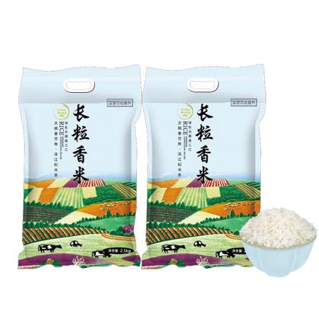 农垦东北长粒香大米2.5kg*2袋  浓江长粒香米