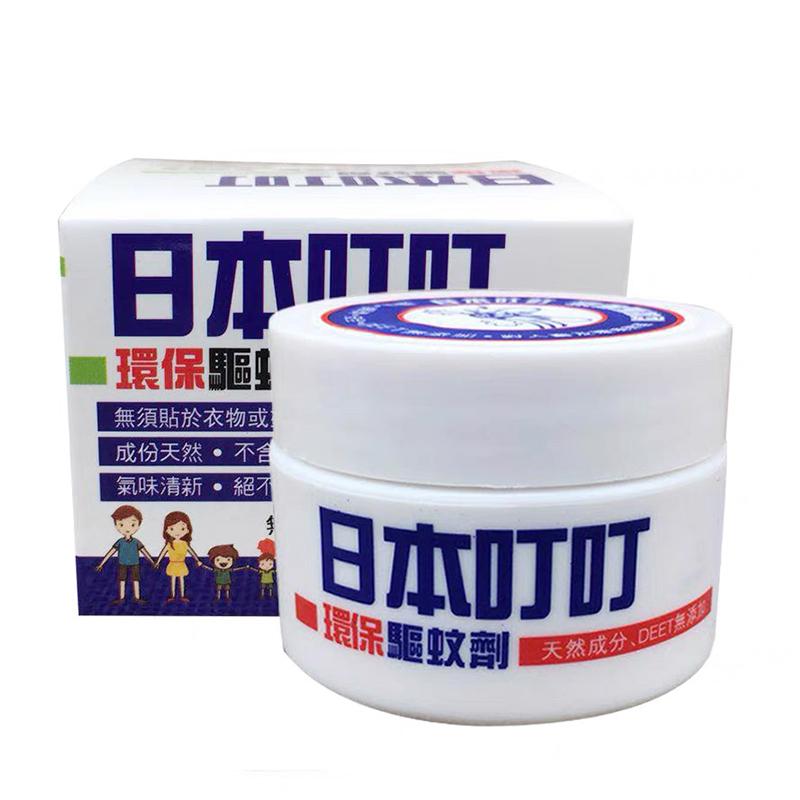 日本叮叮驱蚊剂35g*3盒