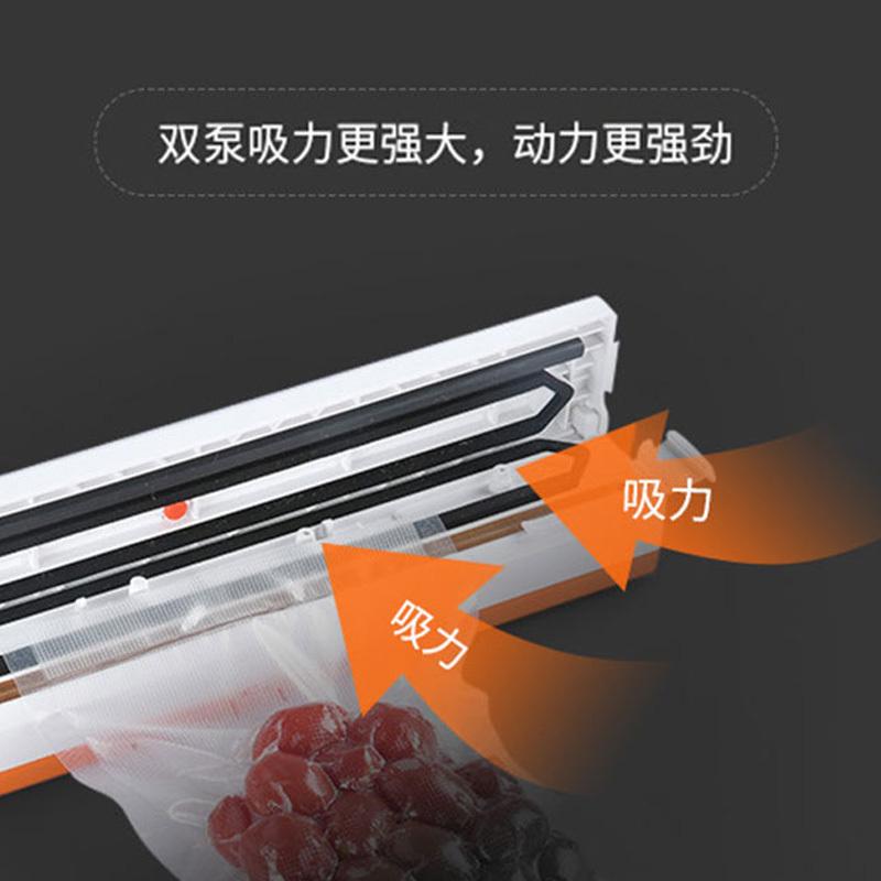 纳之洁双泵抽真空塑封打包机(100个真空袋/真空塑封机+15个塑封袋)