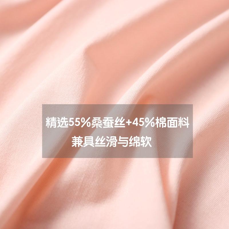 桑蚕丝&棉舒适秋衣秋裤套装·丝滑绵软