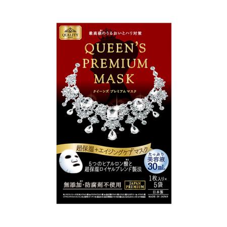 香港直邮 钻石女王 滋润补水保湿面膜 *10片(红色)