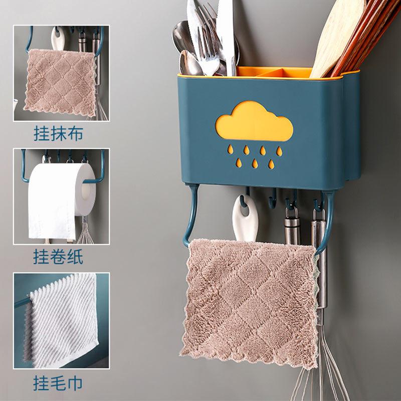 壁挂筷子笼厨房多用餐具收纳盒