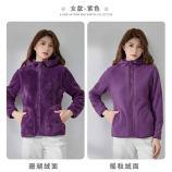 女款紫色 92060#