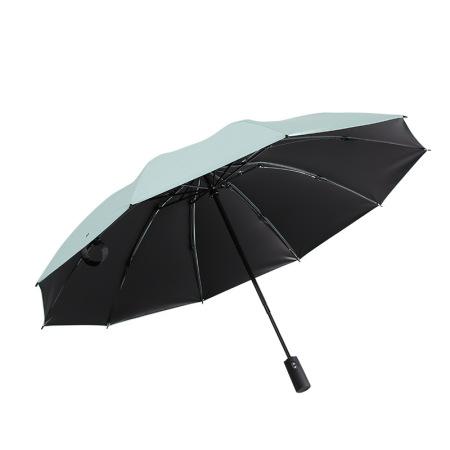 泳伶全自动反向伞10骨晴雨伞防晒伞素色款·银河绿