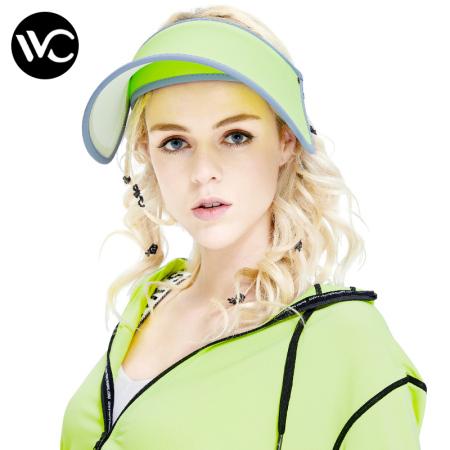 VVC 光疗防晒帽·黄绿色