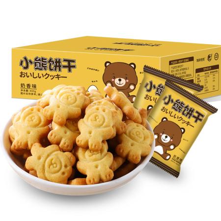 益品麦小熊饼干
