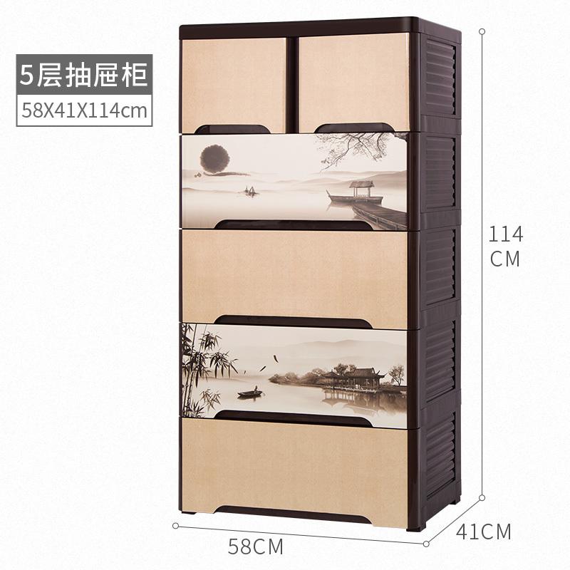 Yeya也雅 收纳柜儿童衣柜组合衣柜塑料抽屉式加厚整理储物柜·渔舟唱晚