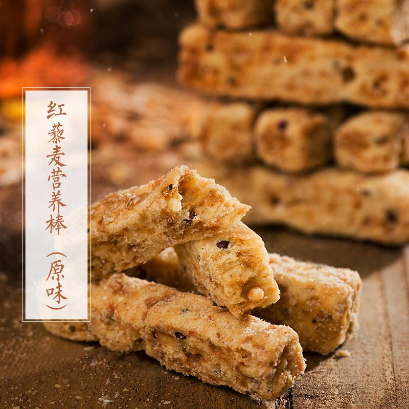 HONlife台湾红藜麦谷物棒  4袋装·原味 4HO037