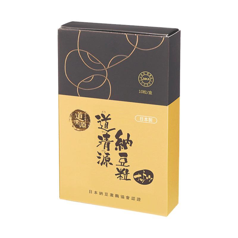 道清源纳豆激酶组合(3盒装)