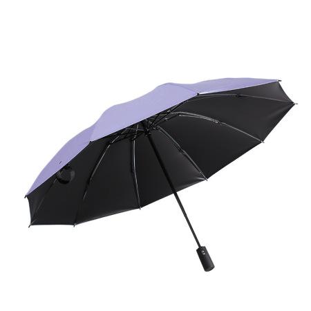 泳伶全自动反向伞10骨晴雨伞防晒伞素色款·银幕蓝