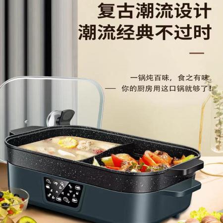 华佼-方型鸳鸯涮·烤·煎·煮·蒸分体锅