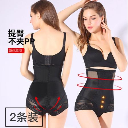2件装 加大码塑身提臀裤美体燃脂裤·黑色三角