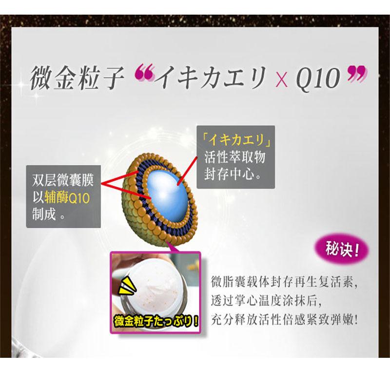 日本Ashiya肌因超级活肤酒粕霜50ml*1瓶