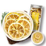 方家铺子 柠檬片   夏季泡水 柠檬花草茶  60g*4