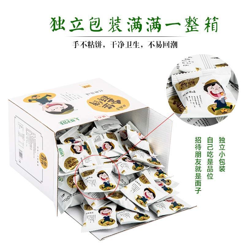 美味梅干菜扣肉酥饼500g*1箱 原味
