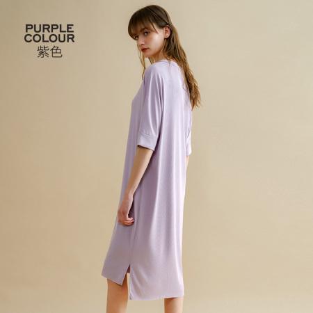 天丝V领侧开叉家居裙·淡紫色