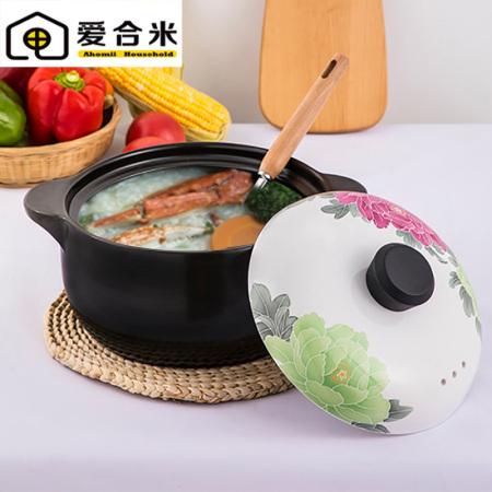 日本Ahomii进口锂辉石砂锅3个规格可选