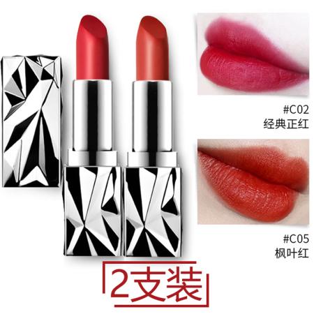 【2支装】菲奥娜巴黎之吻钻石口红·C02正红+C05枫叶红