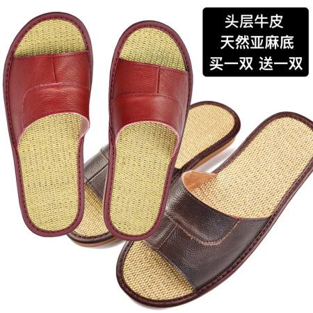 2双装 牛皮鞋面亚麻底男女拖鞋·男款棕色+女款枣红