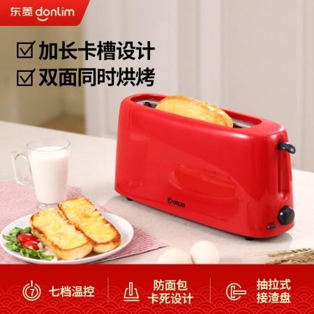 东菱(Donlim)烤面包机多士炉家用早餐机全自动双面烘烤迷你TA-8150·红色