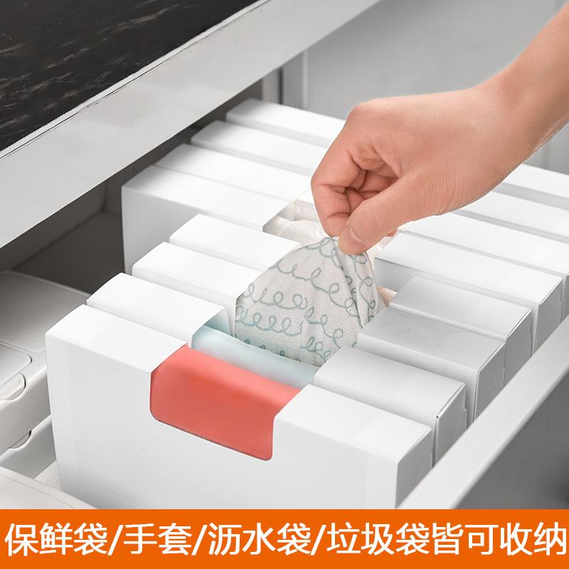 馨友 可贴标签折叠式垃圾袋收纳盒x3个·白色