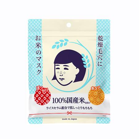 香港直邮 石泽研究所毛孔抚子大米收缩毛孔面膜*10片