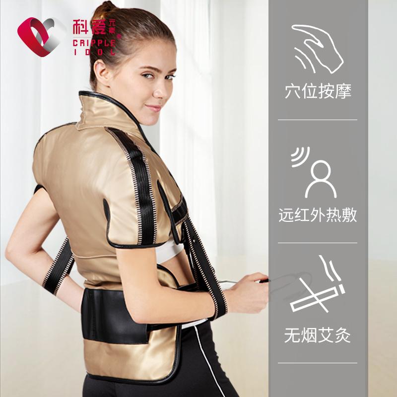 科爱元素按摩披肩颈椎肩膀肩颈按摩器