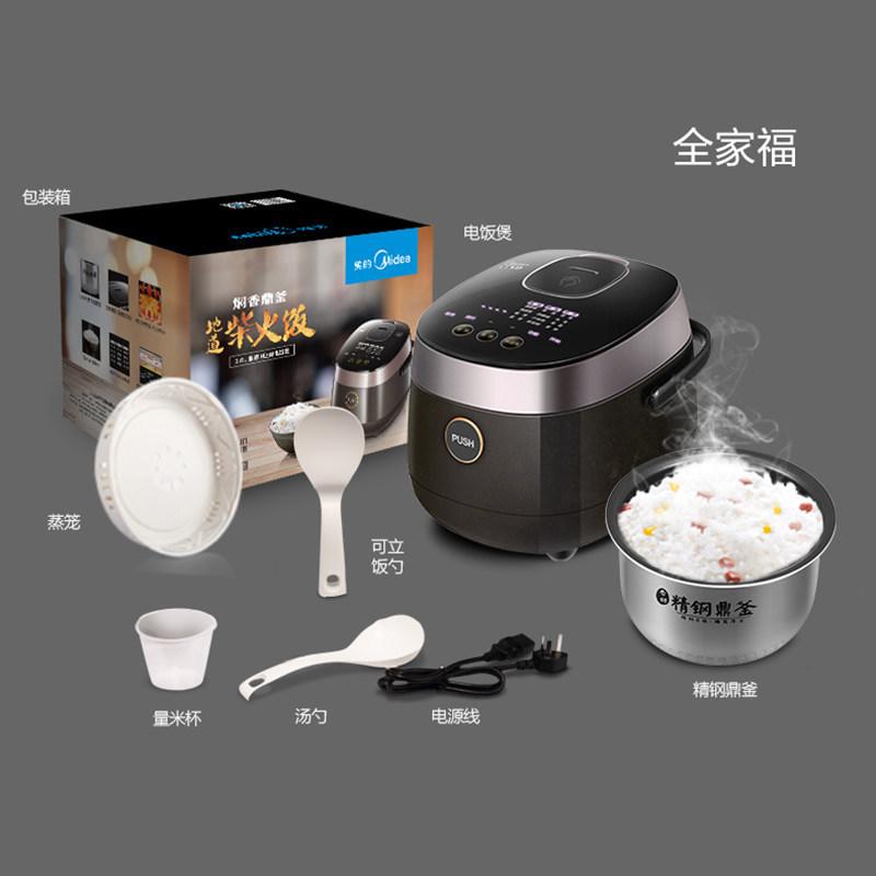 美的Midea IH精钢鼎釜mini电饭煲MB-FZ2001 2L