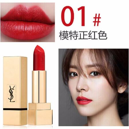 香港直邮 YSL圣罗兰迷魅方管口红唇膏 #1正红色 3.8g·YSLFG003