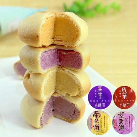鑫康佳品(添加木糖醇)夹心饼多口味1450g