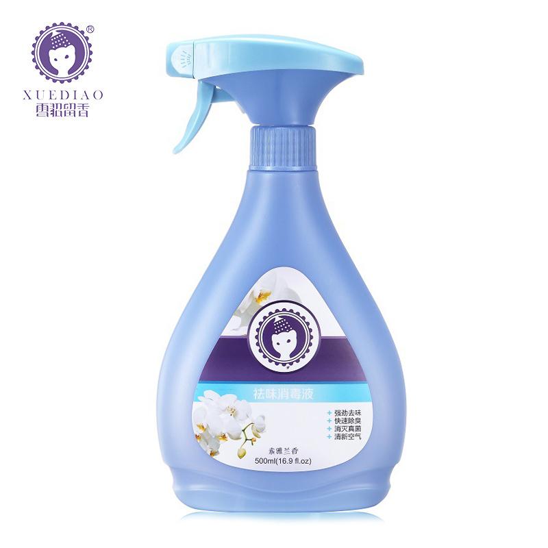 雪貂 猫狗清香有效去除异味/尿味留香消毒液500mlx2瓶·素雅兰香