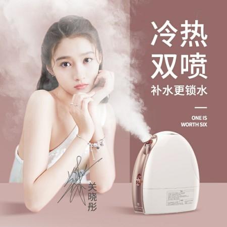 美克斯蒸脸仪家用蒸脸器冷热双喷纳米喷雾机