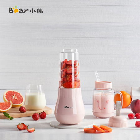 小熊(Bear)榨汁机家用小型便携式电动果蔬榨汁杯果汁料理机LLJ-C04F1·粉色
